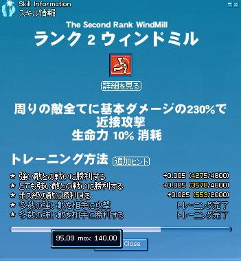 e0066526_12192757.jpg