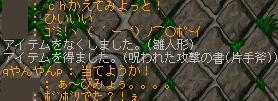 c0006671_18435489.jpg