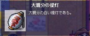 c0030580_13474634.jpg