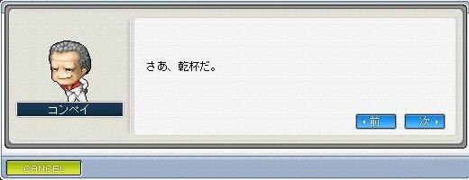 c0030580_13531184.jpg