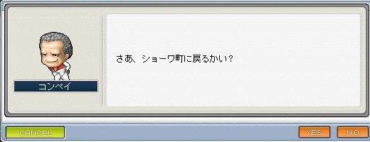 c0030580_1354674.jpg
