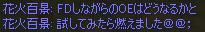 e0009499_15303778.jpg