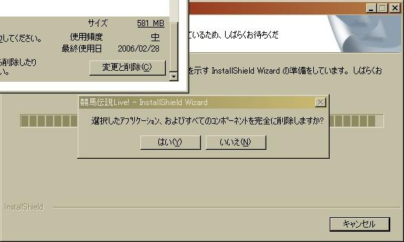 e0091994_20561623.jpg