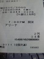 c0043315_19336.jpg