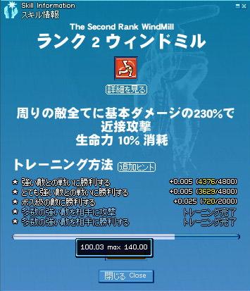 e0066526_22452234.jpg