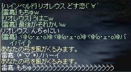 a0051438_0224187.jpg