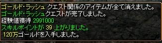c0075363_232257.jpg