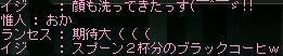 e0006289_11281761.jpg