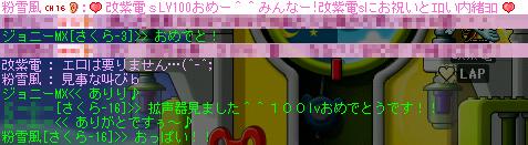 e0074102_2156373.jpg