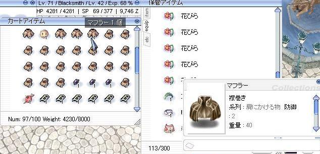 e0052018_6283666.jpg