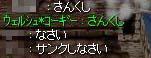 c0050051_0434533.jpg
