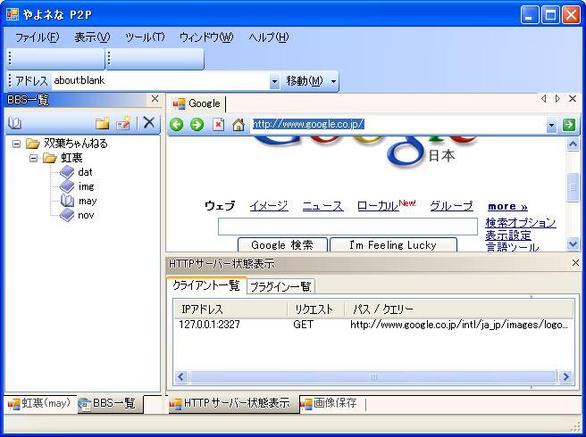 c0004089_19132725.jpg