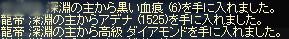 c0053718_1139690.jpg