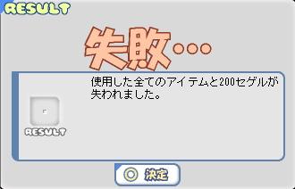 c0003333_1862379.jpg