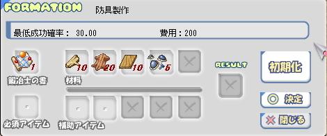 c0003333_186438.jpg
