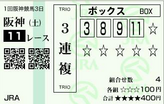a0032373_15434261.jpg