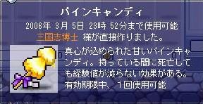 e0001858_10432158.jpg