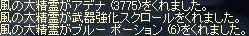 e0064647_1162599.jpg