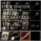 e0064647_1445259.jpg