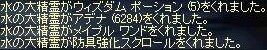 e0064647_1484839.jpg