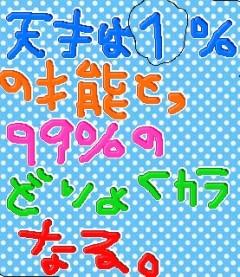 c0038100_0252973.jpg