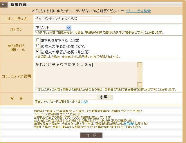 c0060009_21104292.jpg