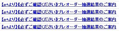 a0032384_18385270.jpg