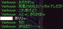 a0052090_14102258.jpg
