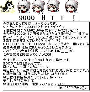 a0068030_16245594.jpg
