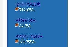 c0068266_15343589.jpg