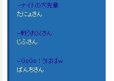 c0068266_15393274.jpg