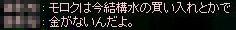 e0051371_83213.jpg