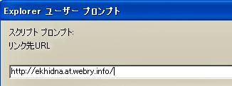 c0018823_1032444.jpg