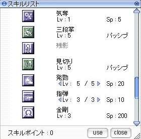 c0017692_148344.jpg