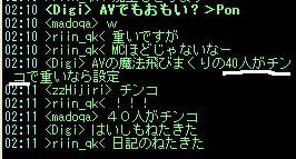 c0038778_121767.jpg