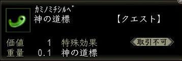c0046842_16223352.jpg
