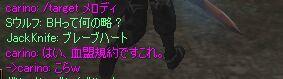 c0022896_11371931.jpg
