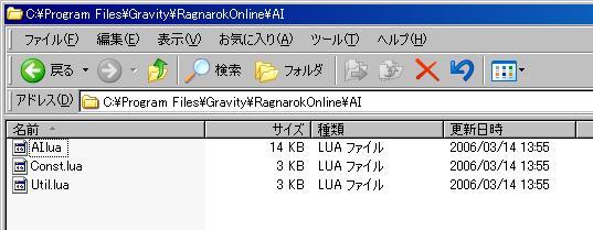 a0068733_14203732.jpg