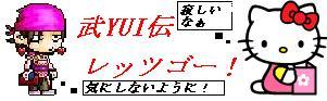 a0044572_2221097.jpg