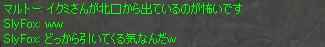 e0069782_8504552.jpg