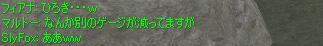 e0069782_973686.jpg