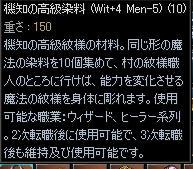 a0056538_15402311.jpg