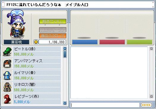 c0068266_10114664.jpg