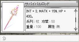 e0076285_14205393.jpg