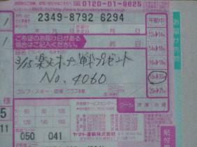 e0048357_19364920.jpg