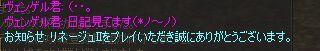 c0022896_20281336.jpg