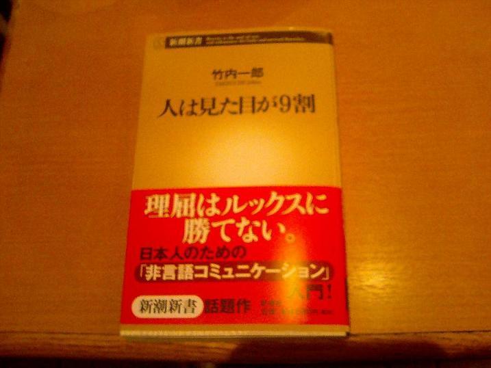 a0012905_10552914.jpg
