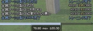 c0069320_1574553.jpg