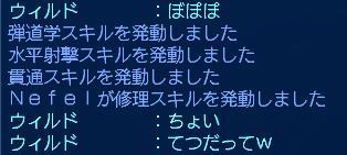 a0054429_1945671.jpg