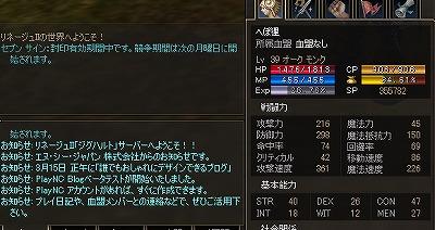 a0066532_949512.jpg